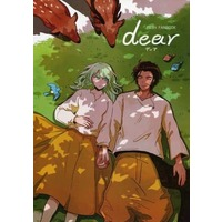 Doujinshi - Illustration book - Fire Emblem: Three Houses / All Characters (Fire Emblem Series) (deer ディア) / ぽとり