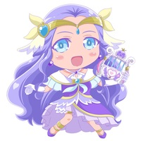 Wind chime - Healing Good Precure