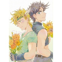 Doujinshi - Jojo Part 2: Battle Tendency / Caesar x Joseph (Starting Over) / 花もしらじな
