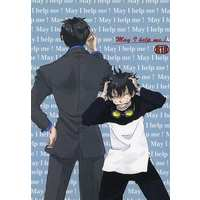 [Boys Love (Yaoi) : R18] Doujinshi - Novel - Blood Blockade Battlefront / Steven A Starphase x Leonard Watch (May I help me) / のんめる!