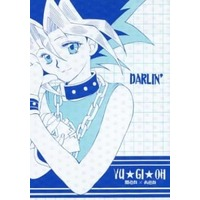 [Boys Love (Yaoi) : R18] Doujinshi - Yu-Gi-Oh! / Yami Yugi x Muto Yugi (DARLIN') / CHILD PLAY