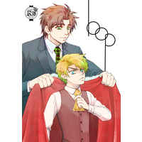 [Boys Love (Yaoi) : R18] Doujinshi - Jojo Part 1: Phantom Blood / Dio x Jonathan (LOOP) / かつら屋