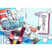 Doujinshi - Novel - Anthology - Transformers / Starscream & Skyfire (Jetfire) (「SKYENTISTS!!」スタースクリーム&スカイファイアー バディアンソロジー) / isshostars