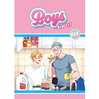 [Boys Love (Yaoi) : R18] Doujinshi - Lucky Dog 1 / Giancarlo & Bakshi Christensen (Boys Did it!) / アサシンの庭