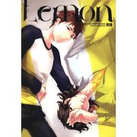 [Boys Love (Yaoi) : R18] Doujinshi - Fate/stay night / Shirou x Kirei (Lemon) / 二年