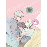 [Boys Love (Yaoi) : R18] Doujinshi - Manga&Novel - NARUTO / Kakashi & Iruka (Be Your Own Pet) / ゴメンネコ