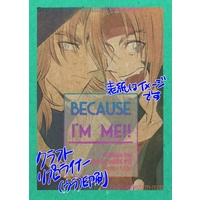 Doujinshi - Novel - Houshin Engi / Kou Hiko & Bunchu (聞飛web再録+α「BECAUSE I'M ME!!」) / sunao-na@通販