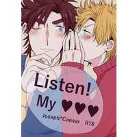 [Boys Love (Yaoi) : R18] Doujinshi - Jojo Part 2: Battle Tendency / Joseph x Caesar (Listen!My) / Meteor shower