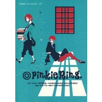 Doujinshi - Hetalia / United Kingdom & France (PinkieRing.) / えあ~ず工房3号店