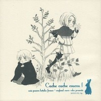 Doujinshi - Hetalia / France x United Kingdom (Cache cache coucou!) / かっころく