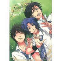 Doujinshi - Prince Of Tennis / Sanada x Yukimura (familiar) / chabo-445