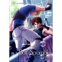 [Boys Love (Yaoi) : R18] Doujinshi - Jojo Part 2: Battle Tendency / Caesar x Joseph (Bath Scramble) / Orange*staR