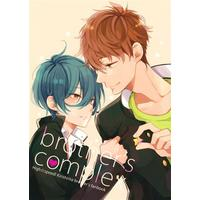 Doujinshi - High Speed! / Kirishima Ikuya & Kirishima Natsuya (brother's complex【池袋本店出品】) / DELICA