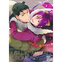 "[Boys Love (Yaoi) : R18] Doujinshi - High Speed! / Sosuke x Rin (the collected reprints of 2015-2016 ""JUST LIKE ANIMALS"" Record【池袋本店出品】) / kuromorry"