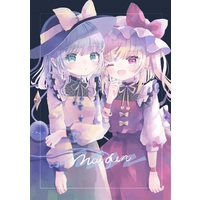 Doujinshi - Illustration book - Touhou Project / Flandre & Koishi (maiden) / まっしゅるーむ