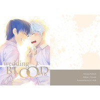 [Boys Love (Yaoi) : R18] Doujinshi - Novel - Gintama / Hijikata x Gintoki (Wedding BLOOD Ⅲ) / あまから定食