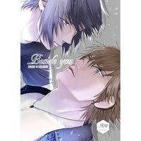 [Boys Love (Yaoi) : R18] Doujinshi - Final Fantasy XV / Ignis x Noctis (Beside you) / D.I.P