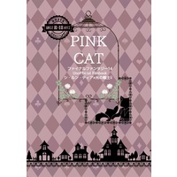 [NL:R18] Doujinshi - Novel - Final Fantasy XIV / Warriors of Light (PINK CAT) / カミツレファクトリー