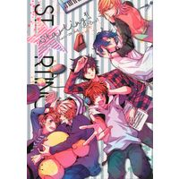 Doujinshi - Anthology - UtaPri / All Characters (Starting!! *合同誌) / an/NANAYU