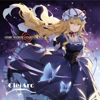 Doujin Music - CielArc Acoustic Collection Vol.2 / CielArc
