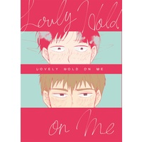 [Boys Love (Yaoi) : R18] Doujinshi - Mob Psycho 100 / Reigen Arataka x Kageyama Shigeo (LOVELY HOLD ON ME) / すし屋
