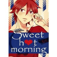 [Boys Love (Yaoi) : R18] Doujinshi - Yowamushi Pedal / Imaizumi x Naruko (Sweet hot morning) / 鳴虫