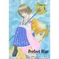 Doujinshi - Final Fantasy X / All Characters (Final Fantasy) (Perfect Blue) / HYPER-LAND