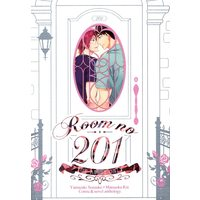 Doujinshi - Anthology - Free! (Iwatobi Swim Club) / Sosuke x Rin (Room no 201 *アンソロジー) / Pure Slider/貴星屋