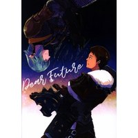 Doujinshi - Final Fantasy XIV / Haurchefant Greystone (Dear Future) / sjt.