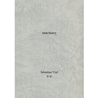 [Boys Love (Yaoi) : R18] Doujinshi - Novel - Black Butler / Sebastian x Ciel (sanctuary) / sweetherry kiss