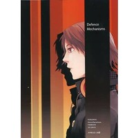 Doujinshi - Persona4 / Yu x Yosuke (Defence Mechanisms.) / JAYBLUE