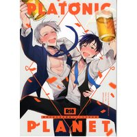 [Boys Love (Yaoi) : R18] Doujinshi - Yuri!!! on Ice / Victor x Katsuki Yuuri (「PLATONIC PLANET」(ユーリ!!! on ICE/ヴィクトル×勝生勇利)) / Koi no Danmenzu