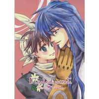 Doujinshi - Houshin Engi / Youzen x Taikoubou (It tasted sweet. ☆封神演義) / ワカクロ