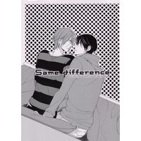 Doujinshi - Free! (Iwatobi Swim Club) / Haruka x Rin (Same difference) / Hagi