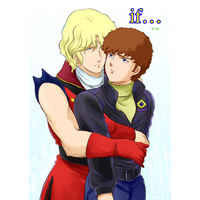 [Boys Love (Yaoi) : R18] Doujinshi - Gundam series / Char Aznable x Amuro Ray (if…) / Roman-kyou