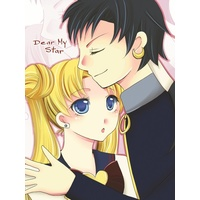 Doujinshi - Sailor Moon / Aino Minako (Sailor Venus) (Dear My Star) / harucoco