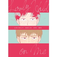 [Boys Love (Yaoi) : R18] Doujinshi - Mob Psycho 100 / Reigen Arataka x Kageyama Shigeo (LOVELY HOLD ON ME) / すし屋 BOOTH店