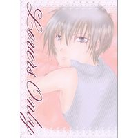 Doujinshi - Anthology - Magic Kaito / Kuroba Kaito x Kudou Shinichi (Lovers Only *合同誌) / Laisser-Faire