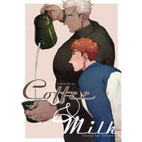 Doujinshi - Fate/stay night / Archer (Fate/Stay night) x Shirou Emiya (Coffee & Milk) / パン.ZIP