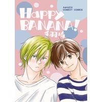 Doujinshi - BANANA FISH / Ash x Eiji (Happy BANANA!) / 手羽崎