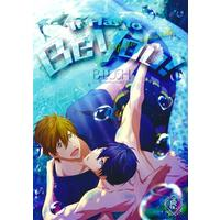 [Boys Love (Yaoi) : R18] Doujinshi - Omnibus - High Speed! / Makoto x Haruka (It Has to Be You! -B-LUSH 再録集 III-) / B-LUSH