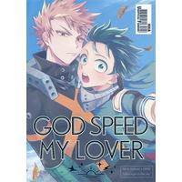 Doujinshi - My Hero Academia / Bakugou Katsuki x Midoriya Izuku (GOD SPEED MY LOVER) / bb