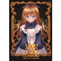 Doujinshi - Illustration book - Anthology - Touhou Project (Arice in Arkadia) / Astronauts