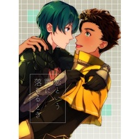 Doujinshi - Fire Emblem: Three Houses / Claude (Fire Emblem) x Byleth (恋という罠に落ちるとき) / FebruaryMist