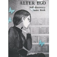 Doujinshi - Novel - ALTER EGO ~Self‐discovery Game Book / カラメルカラム