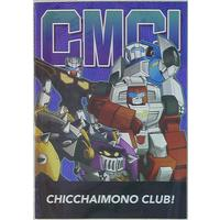 Doujinshi - Transformers / All Characters (CMC! *状態B) / Steel and Starlight