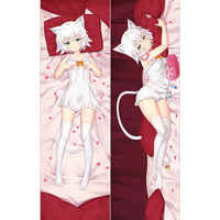 Dakimakura Cover - Fate/Grand Order / Jack the Ripper (Fate Series)