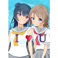 Doujinshi - Anthology - Love Live! Sunshine!! / Tsushima Yoshiko & Watanabe You (I U) / ぱとりおっと