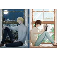 [Boys Love (Yaoi) : R18] Doujinshi - Novel - BANANA FISH / Ash x Eiji (Moonbow) / Echo of Light