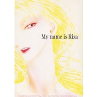 [NL:R18] Doujinshi - Novel - Fullmetal Alchemist / Roy Mustang x Riza Hawkeye (My name is Riza) / 義恋